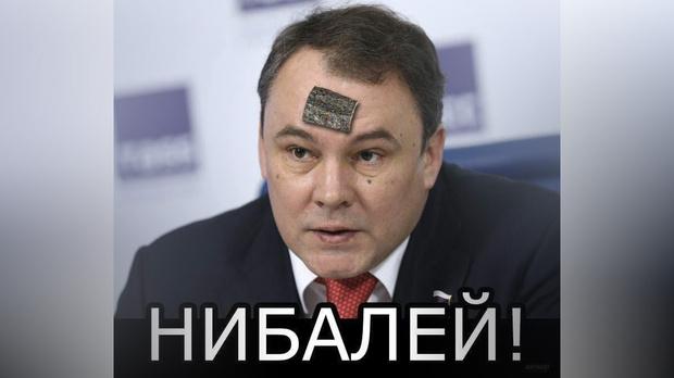 Фото №1 - Лучшие шутки о предложении Петра Толстого россиянам лечиться корой дуба!