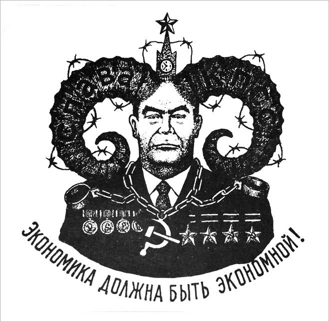 Фото №11 - Жидобой против фуфлогона: подлинные значения тюремных татуировок