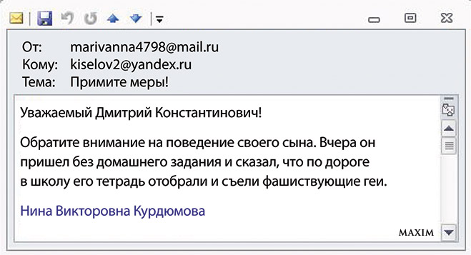 Рабочий стол Дмитрия Киселева