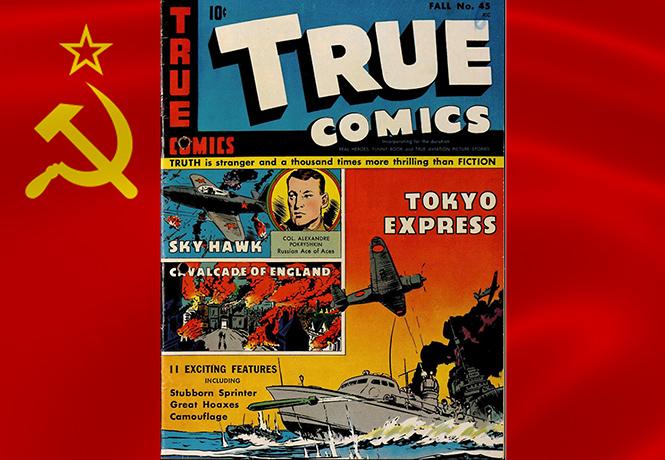 Фото №1 - Трижды герой СССР Покрышкин в американском комиксе