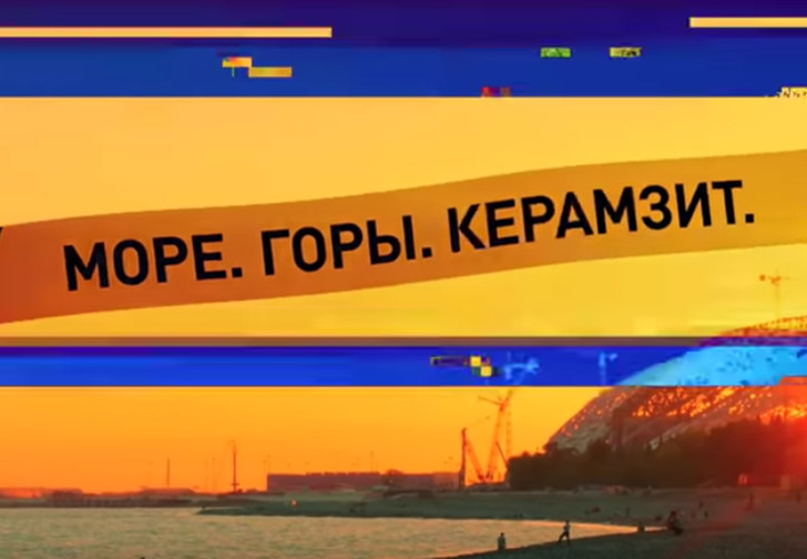 Фото №1 - Super_VHS сделал «суперчестный» трейлер фильма «Крымский мост»