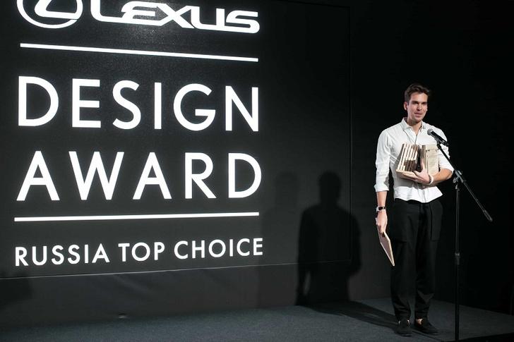 Фото №1 - Гордость отечественного дизайна: российский участник в финале Lexus Design Award 2017