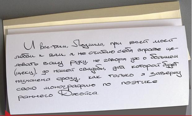 Фото №2 - Как определить характер по почерку