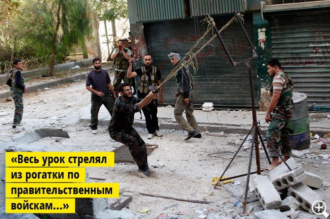 Фото №4 - Миномет под управлением iPad и еще 2 вида оружия, сделанных сирийскими повстанцами из подручных вещей