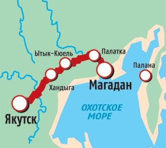 На автомобиле от Магадана на северо-запад.