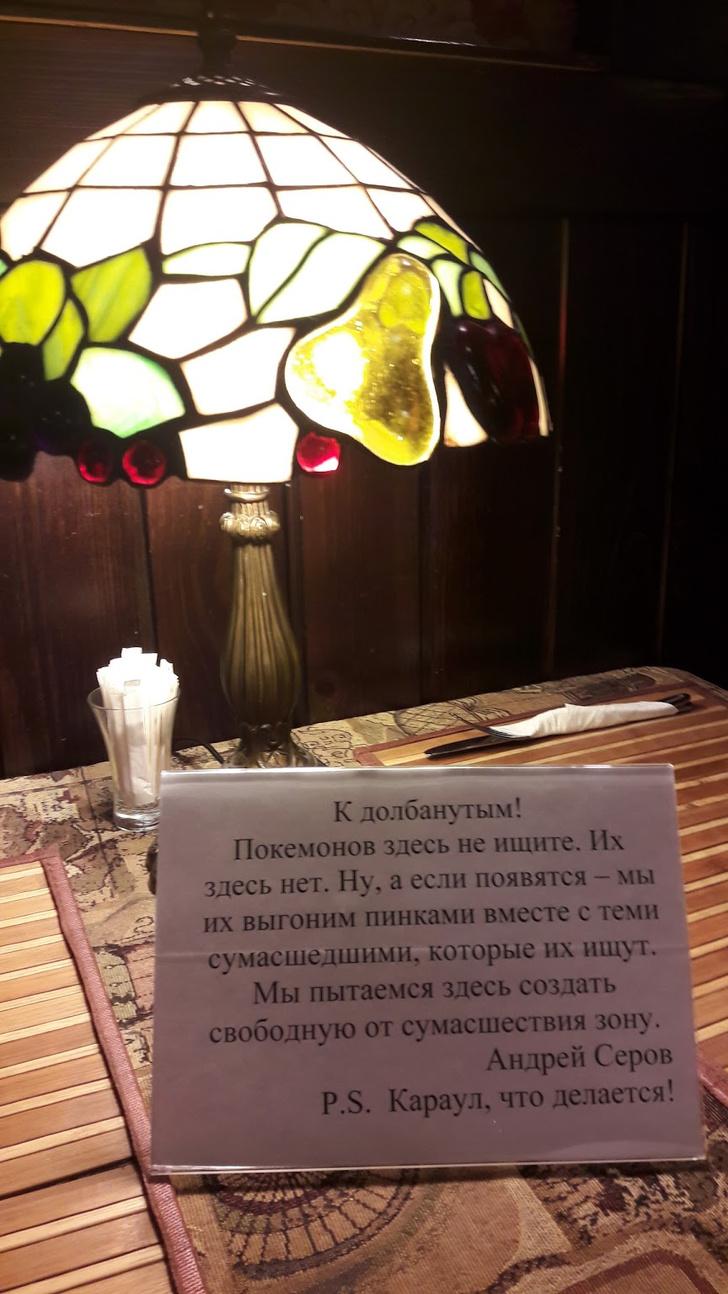 Фото №12 - «Потрудитесь одеться празднично!», или Самый негостеприимный ресторан в России