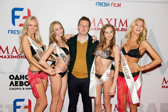 Фото №3 - Мисс MAXIM поборолись на сцене за участие в фильме «Одной левой»
