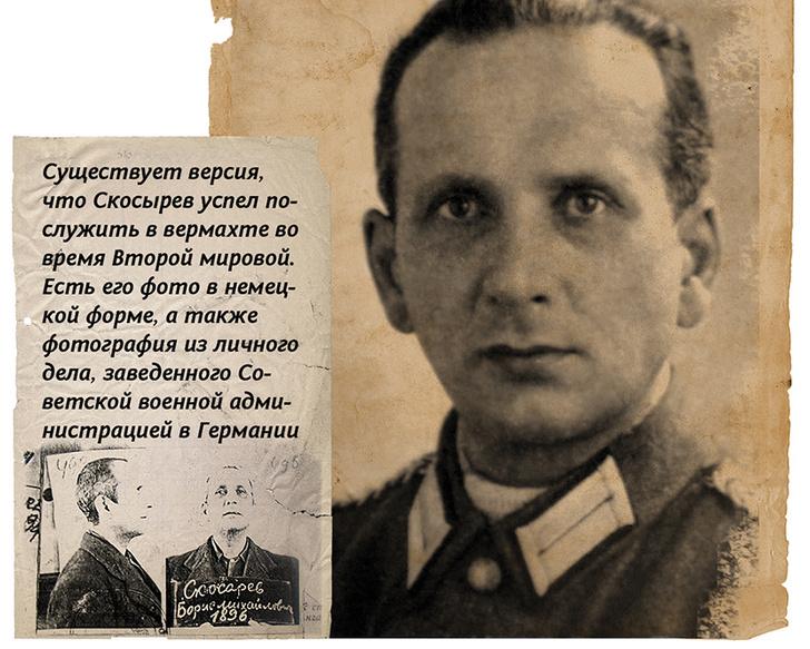 Фото №5 - Непридуманная история русского авантюриста, ставшего королем Андорры