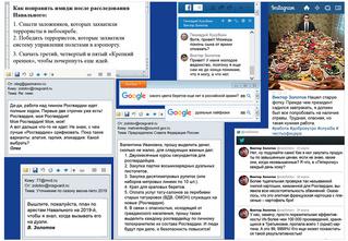 Что творится на экране компьютера Виктора Золотова