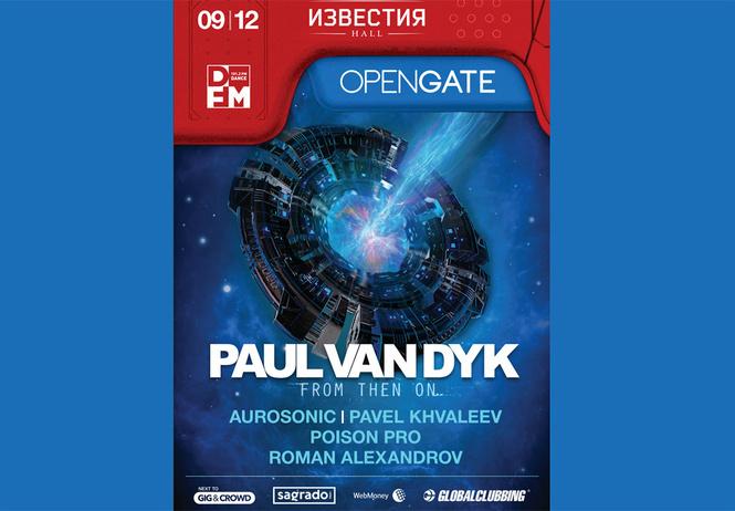 Paul Van Dyk с новым альбомом From Then On в Москве!