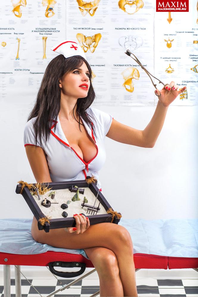 Медсестра MAXIM