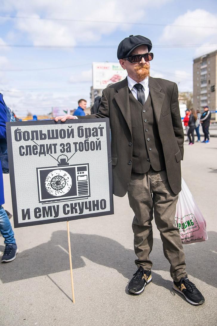 Фото №10 - Запрещена в России: плакаты первомайской Монстрации — 2017