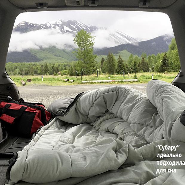 Фото №6 - В аду нужны хорошие стрелки (гонзо-репортаж из Аляски)