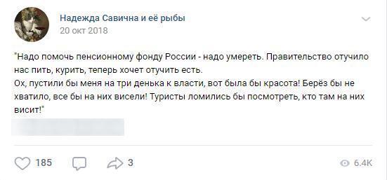 Фото №6 - Уральский студент пришел на занятие в костюме кота и получил пожизненный зачет (видео)