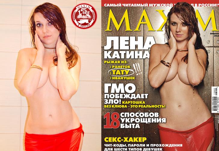 Фото №1 - Фото твоей девушки в журнале MAXIM? Легко!