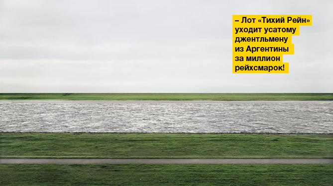 Фото №4 - MAXIM Zoom 2012. Часть шестая (fin)