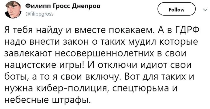 Фото №3 - Мемы недели: Дока 2, Навальный против Золотова и рай для русских мучеников!