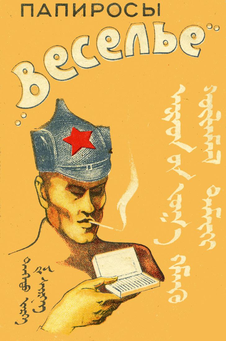 Фото №15 - 17 советских рекламных плакатов 1920-х годов