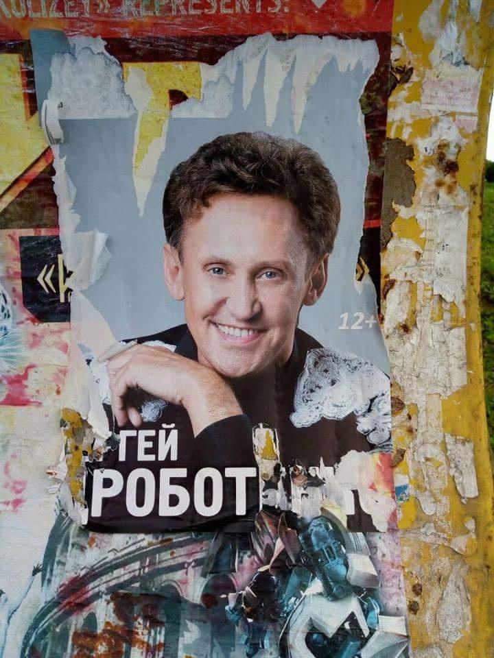 Сергей Дроботенко должен был догадаться
