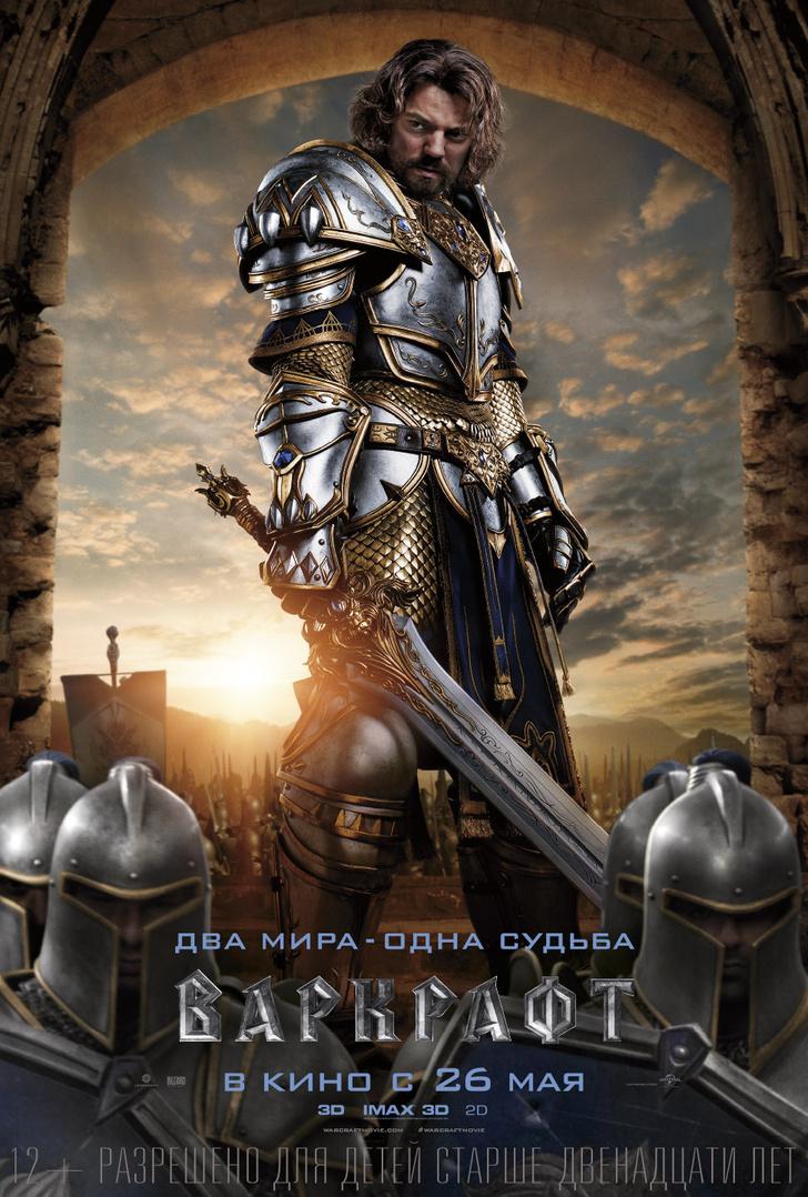 Король Ллейн Ринн I