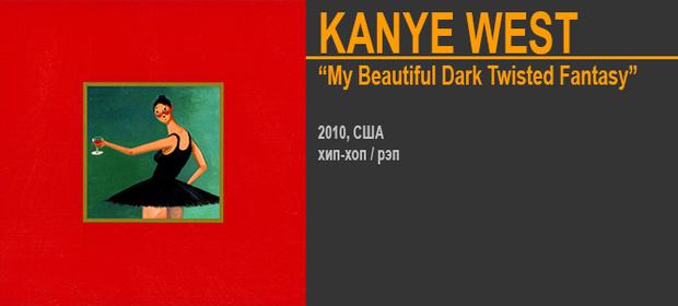 Фото №52 - 36 самых репрезентативных альбомов XXI века