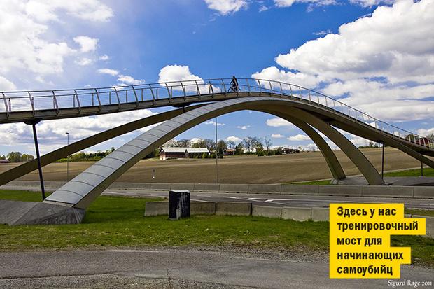 Фото №6 - 15 самых-самых мостов