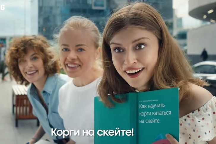 Фото №1 - В новой рекламе Samsung углядели забавный ляп (видео)