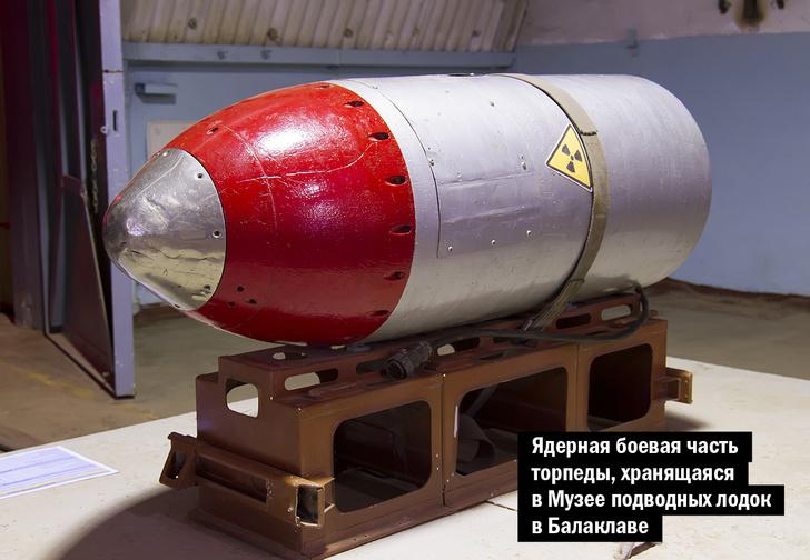 Фото №2 - Советский подземный бункер для подводных лодок