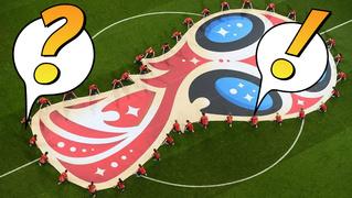 Спорим, что чемпионат мира выиграет Бельгия? Срочно скринь!