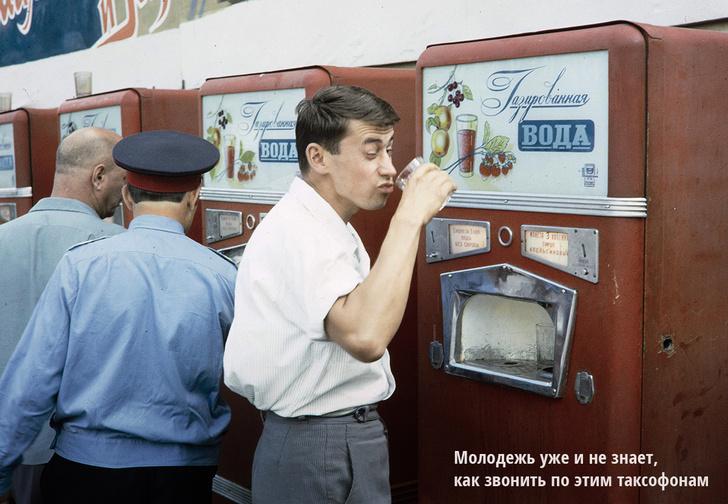 Фото №1 - Вредно ли пить воду сгазом?