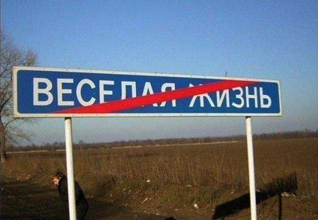 Фото №1 - Прозвища российских городов, городков и городишек: самый полный список