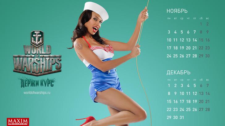 Фото №6 - Военный календарь на 2014-й год: девушки, автоматы, гранаты...