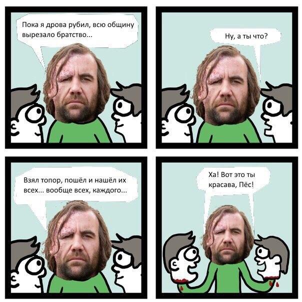 Фото №16 - Шутки — много шуток! — которые поймет только тот, кто смотрел шестой сезон «Игры престолов»