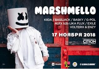 Marshmello впервые в России!