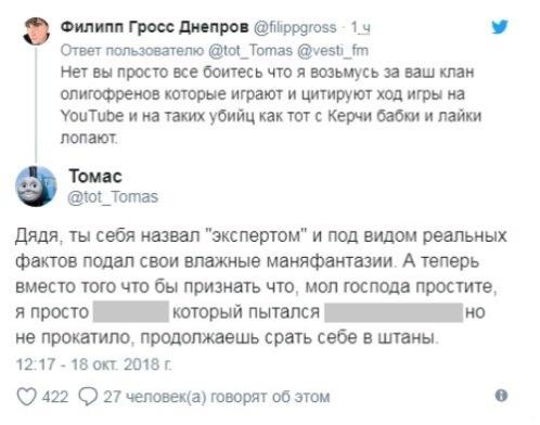 Фото №2 - Мемы недели: Дока 2, Навальный против Золотова и рай для русских мучеников!