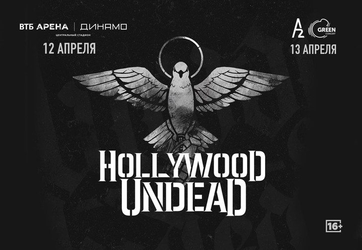 Фото №1 - Hollywood Undead приедут с европейским туром
