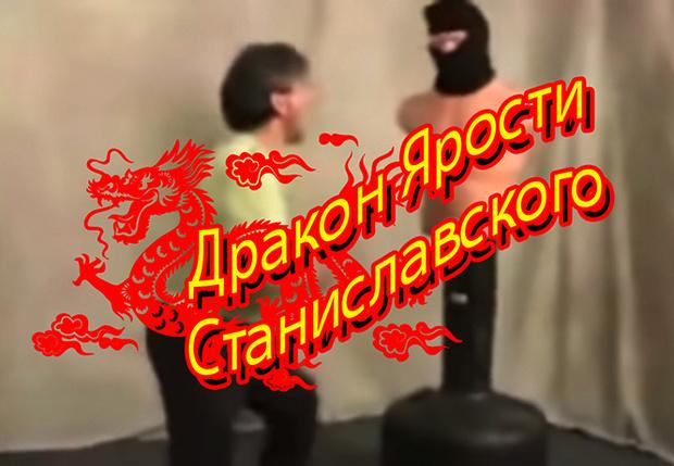 Фото №1 - Неудачные кинопробы для кунгфу-боевиков (видео)
