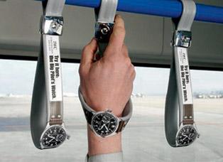 Фото №12 - Не только средство передвижения: 12 примеров остроумной рекламы на автобусах