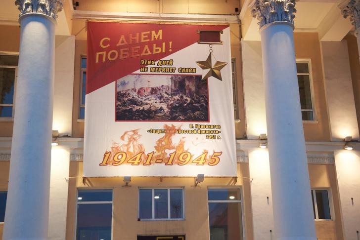 Фото №3 - Стыдоба! Уральский Курган ко Дню Победы украсили баннерами с позорными ошибками!