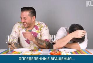 Иностранцы пробуют алкоголь бывших республик СССР (видео)