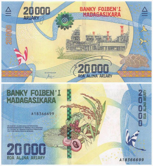 Фото №6 - Самые красивые банкноты мира (ГАЛЕРЕЯ)