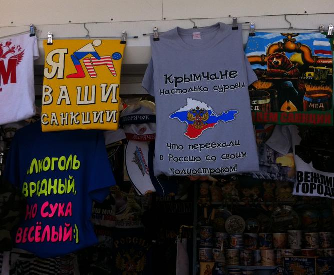 Фото №3 - По следам Ульяны Скойбеды. Как Крым отнёсся к тому, что он наш
