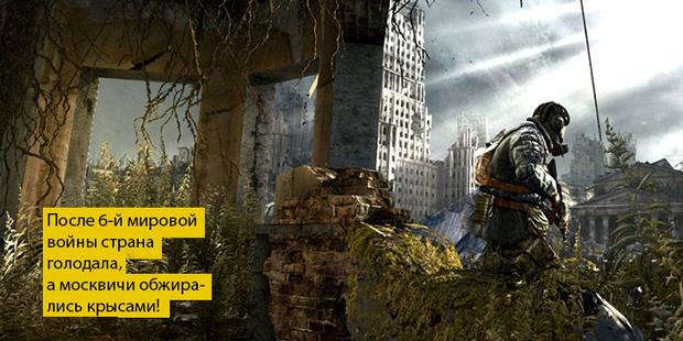 Фото №1 - Игра месяца: Metro: Last Light