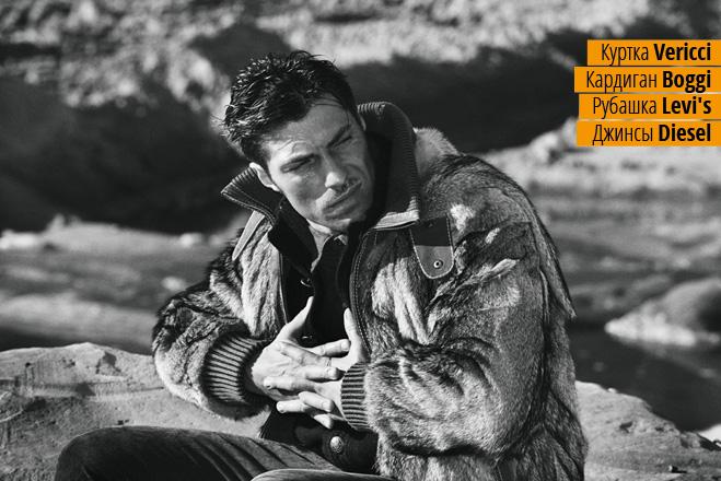 Куртка Vericci, кардиган Boggi, рубашка Levi's, джинсы Diesel