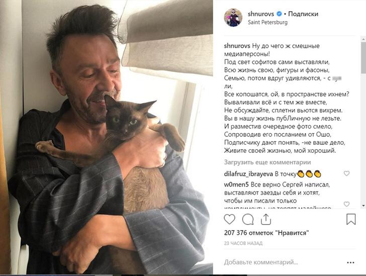 Фото №3 - Шнуров и Собчак любезно обменялись матерными виршами