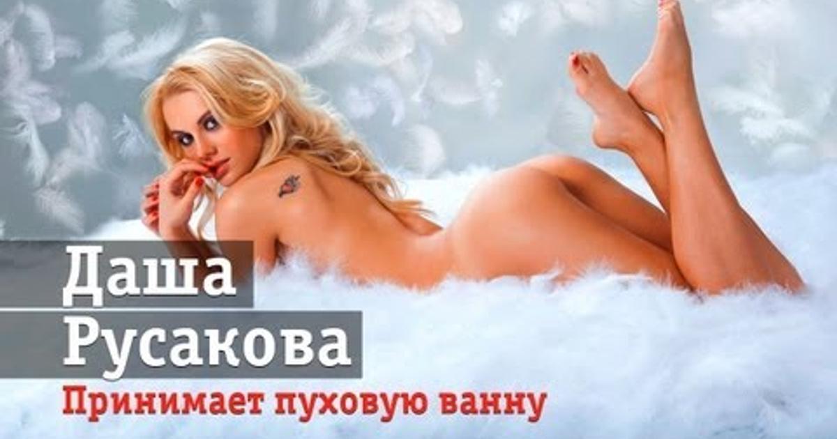 smotret-erotiku-onlayn-v-horoshem-kachestve-porno