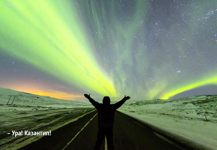 Фото №1 - Магнитная сверхдержава: что означает смещение магнитного полюса к России