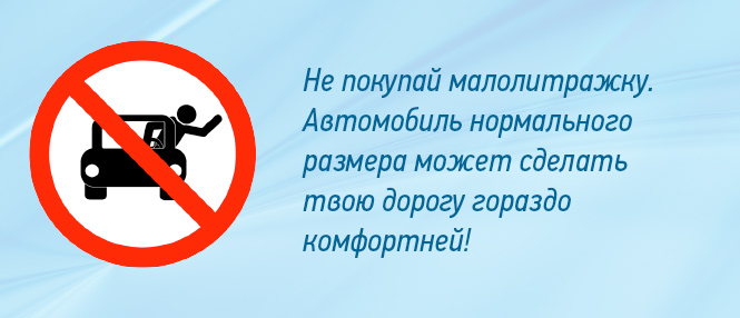 Фото №3 - Себяшки убивают: В памятке МВД о безопасном селфи обнаружен скрытый смысл