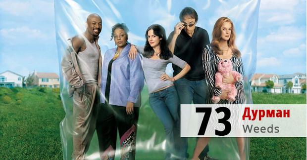 Фото №3 - 100 лучших сериалов. Места с 80 по 61