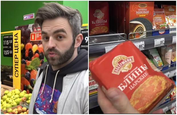 Фото №1 - Американец снял видеорепортаж о том, как он покупает продукты в русском магазине